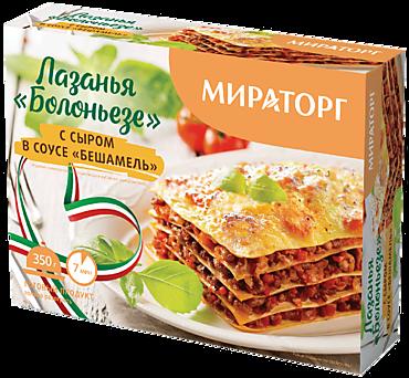 Лазанья «Мираторг» Болоньезе с сыром, в соусе Бешамель, 350г