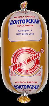 Колбаса «Волков» докторская, 450г