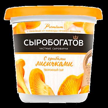 Сыр творожный 55% «Сыробогатов» Лисички, 140г