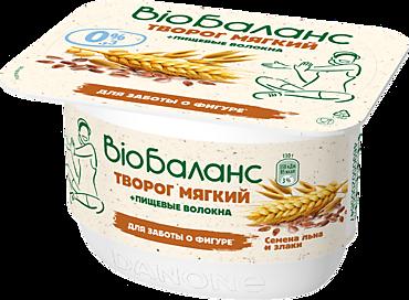Мягкий творог «Bio Баланс» Семена льна и злаки, 130г