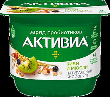 Биойогурт 3% «Активиа» с киви и мюсли, 150г