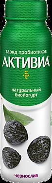 Йогурт питьевой 2% «Активиа» с черносливом, 260г