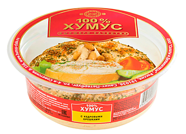 Хумус «Хумус 100%» с кедровыми орешками, 200г