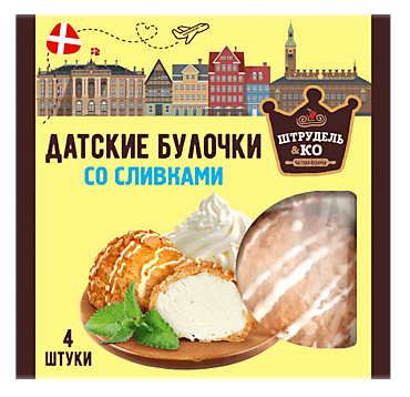 Датские булочки «Штрудель и Ко» воздушные, со сливками, 140г