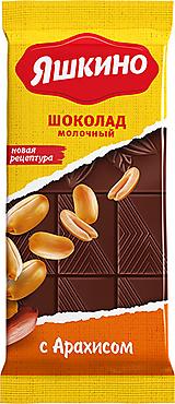 «Яшкино», шоколад молочный с арахисом, 90г
