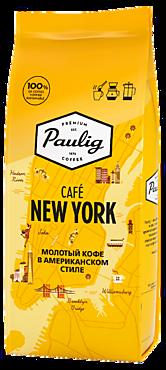 Кофе «Paulig» Café New York молотый, 200г