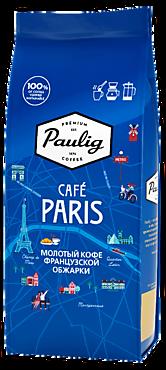 Кофе «Paulig» Café Paris молотый, 200г