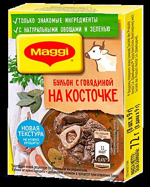 Золотой бульон «Maggi» говядина на косточке, 72г