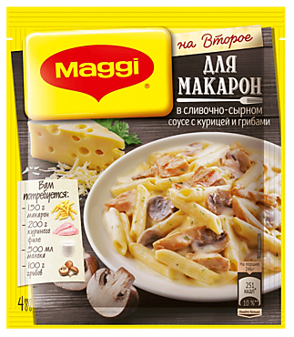 Приправа «Maggi На второе» макароны в сливочно-сырном соусе с курицей и грибами, 30г