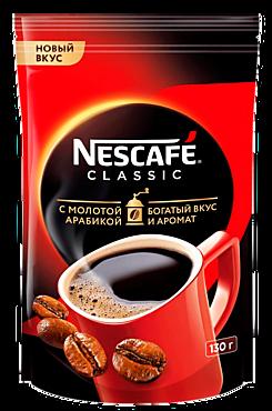 Кофе «Nescafe Classic», 130г