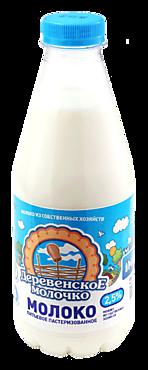 Молоко 2.5% «Деревенское молочко», 850г