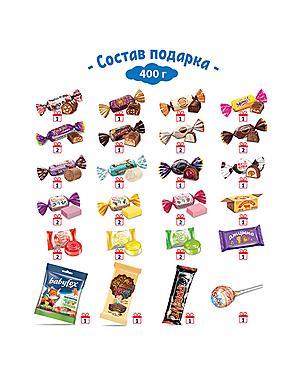 «Яшкино», новогодний набор «Мешочек с конфетами красный», 400г