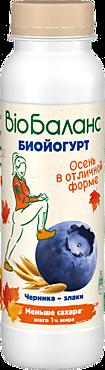 Биойогурт 1% «Bio Баланс» Черника-злаки, 270г