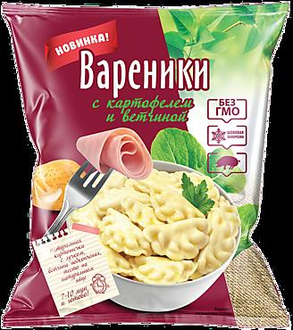 Вареники «Гордость фермера» с картофелем и ветчиной, 720г