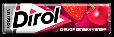 Жевательная резинка «Dirol» без сахара, Клубника-черешня, 13г