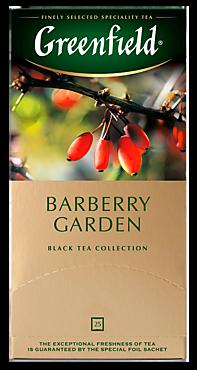 Чай черный «Greenfield» Barberry Garden, 25 пакетиков, 50г