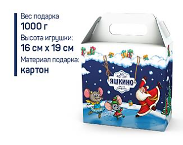 «Яшкино», новогодний набор «Ларец мышки синий», 1кг