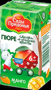 Пюре «Сады Придонья» Манговое, 125г