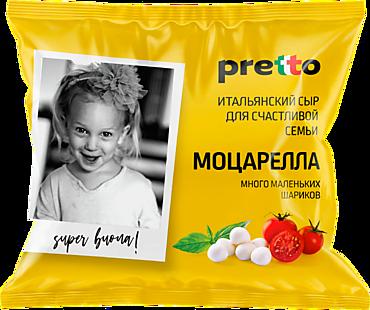 Сыр 45% «Pretto» Моцарелла Чильеджина в воде, 100г