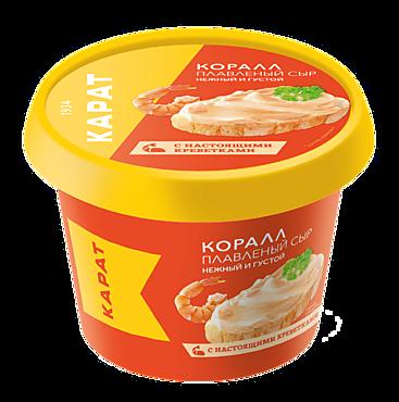 Сыр плавленый 45% «Карат» Коралл с креветками, 230г
