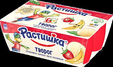 Творог 3.5% «Растишка» Клубника-банан и вкус пломбира, 270г