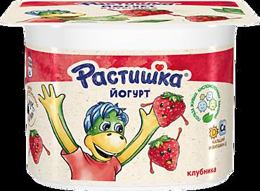 Йогурт 3% «Растишка» с клубникой, 110г