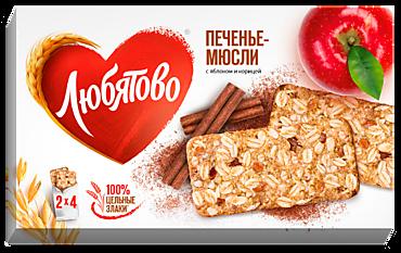 Печенье-мюсли «Любятово» злаковое, с яблоком и корицей, 120г