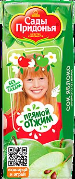 Сок «Сады Придонья» Яблоко прямого отжима, 200мл