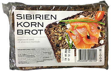 Хлеб зерновой «SIBIRIEN KORN BROT» «6 злаков с полбой», 280г