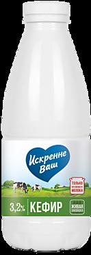 Кефир 3.2% «Искренне Ваш», 930г