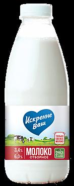 Молоко 6% «Искренне Ваш» Отборное, 3.4-6%, 930г