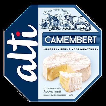 Сыр 50% «Alti» Камамбер, 125г