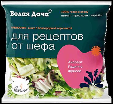 Салатный микс «Белая дача» Аликанте, 100г