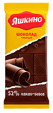 Шоколад «Яшкино» темный, 90г
