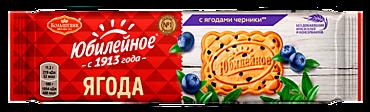 Печенье «Юбилейное» с ягодами черники, 112г