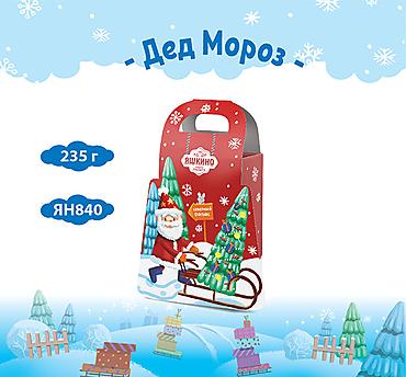 Новогодний набор «Дед Мороз с ёлочкой», красный, 235г
