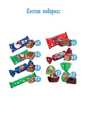 Новогодний подарок «Яшкино» «Дед Мороз с ёлочкой» красный, 235г