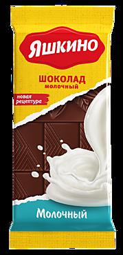 Шоколад «Яшкино» молочный, 90г