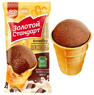 Пломбир «Золотой стандарт» шоколадный, 86г