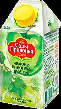 Сок «Сады Придонья» яблочно-виноградный осветленный восстановленный, 500мл