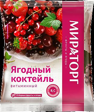 Ягодный коктейль «Мираторг» «Витаминный», 300г