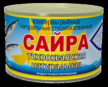 Сайра «Рыбпромпродукт» натуральная, 250г