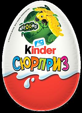 Яйцо шоколадное «Kinder Сюрприз» «Natoons» и др., 20г