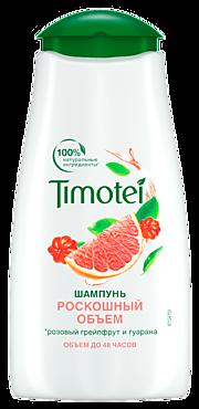 Шампунь «Timotei» Роскошный объем, 250мл