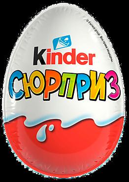 Яйцо шоколадное «Kinder Сюрприз», 20г