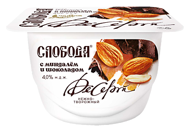 Десерт творожно-йогуртный 4% «Слобода» с шоколадом и миндалем, 125г