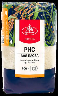 Рис «Агро-Альянс» для плова, 900г