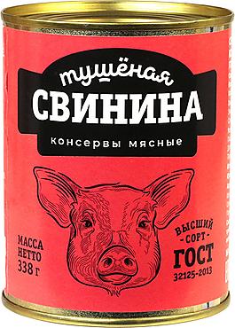 Свинина тушеная высший сорт ГОСТ, 338г
