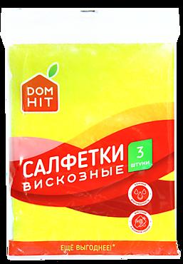 «DomHit», салфетки