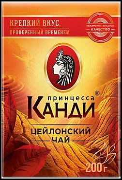 Чай черный «Принцесса Канди» Медиум, 200г